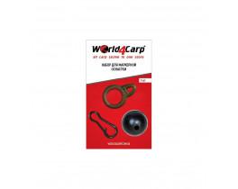 Набор для маркерной оснастки World4Carp