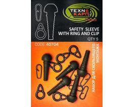 Набор Технокарп для скользящего монтажа Safety sleeve with ring and clip