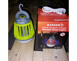 Фонарь уничтожитель комаров Ranger Easy light