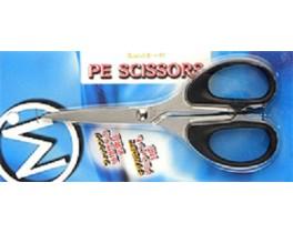 Ножницы Takamiya PE Scissors M Black